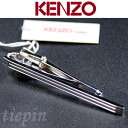 [in a review 5%OFF] product made in KENZO( Kenzo) tiepin Thailand regular article KT2006 [15%OFF, tie, tiepin, cuff, suit, business, member of society, accessories, (men's), shirt for men, present, gift, jewelry] [easy  _ packing] [RCP]