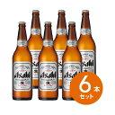 ショッピングアサヒスーパードライ 【ギフト】【送料無料】【瓶ビール】【アサヒ 】アサヒ スーパードライ 633ml大瓶 瓶ビール 6本セット ギフト箱入り EX-6(同梱不可)