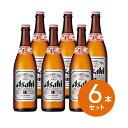 【ギフト】【送料無料】【瓶ビール】アサヒスーパードライ祝ラベル500ml中瓶瓶ビール 6本セット ギフト箱入り(同梱不可)】