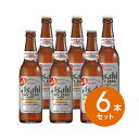 【父の日ギフト 瓶ビール】【送料無料】アサヒドライゼロ 小瓶ノンアルコールビール6本セット【楽ギフ_のし宛書】【楽ギフ_のし】【楽ギフ_のし宛書】【楽ギフ_メッセ入力】