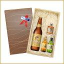 【送料無料】【ラッピング無料】エビスビール中瓶とウィスキーミニチュア3本(響・山崎・白州)セット