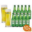 【送料無料】【瓶ビール】キリンハイネケン330ml小瓶瓶ビール10本+専用グラス2個付きセット【のし無料】