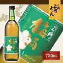 【角谷文治郎商店】三州梅酒(辛口)720ml 瓶【お取り寄せ】