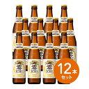 【父の日ギフト 瓶ビール】【送料無料】キリンゼロイチ 小瓶ノンアルコールビール12本セット【楽ギフ_のし宛書】【楽ギフ_のし】【楽ギフ_のし宛書】【楽ギフ_メッセ入力】
