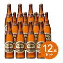 【ギフト】【送料無料】【瓶ビール】キリンクラシックラガービール633ml大瓶瓶ビール12本ギフトセット 【送料無料】(同梱不可)