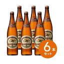 【ギフト】【送料無料】【瓶ビール】キリンクラシックラガービール633ml大瓶 瓶ビール 6本ギフトセット【送料無料】(同梱不可)