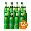 【ギフト】【送料無料】【瓶ビール】キリンハートランドビール330ml小瓶瓶ビール12本セット ギフト箱入【のし無料】】