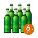 【ギフト】【送料無料】【瓶ビール】キリンハートランドビール330ml小瓶瓶ビール6本セット ギフト箱入【のし無料】