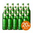【キリン】ハートランドビール  瓶ビール 500ml中瓶×20本(P箱)(1ケース) 【送料無料】【ケース発送のためラッピング不可】【返送伝票選択可】【父の日】【RCP】