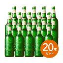 【ギフト】【送料無料】【瓶ビール】ハートランドビール 瓶ビール500ml中瓶×20本(P箱)(1ケース)【ケース発送のためラッピング不可】【返送伝票選択可】