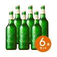 【キリン】 ハートランドビール 500ml中瓶 瓶ビール 6本セット ギフト箱入 【のし無料】【送料無料】【父の日】【残暑見舞い】【楽ギフ_のし】【楽ギフ_のし宛書】【楽ギフ_包装】【楽ギフ_メッセ入力】【RCP】