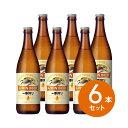 【ギフト】【送料無料】【瓶ビール】キリン一番搾りビール633ml大瓶瓶ビール6本セット ギフト箱入【送料無料】(同梱不可)