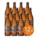 【ギフト】【送料無料】【瓶ビール】キリンラガービール633ml大瓶瓶ビール12本ギフトセット KRLB12(同梱不可)