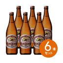 【ギフト】【送料無料】【瓶ビール】キリンラガービール633ml大瓶瓶ビール6本セット ギフト箱入り【送料無料】(同梱不可)【残暑お見舞い】
