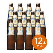 【父の日ギフト】【送料無料】【瓶ビール】サントリーオールフリー 小瓶ノンアルコールビール12本セット