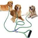 ショッピング犬用 PETBABA(ペットババ) 犬 リード 3匹用 トリプルリード 1.4m 犬用三頭引きリード 多頭飼いに便利 散歩 ロープ 中型犬 大型犬 ペット用品 (グリーン-ブルー)
