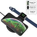 ATiC ワイヤレス充電器 スマホ無線急速チャージャー Apple Watch 無線充電 2in1 二台同時 ワイヤレス充電パッド Apple Watch Series 1/2/3/4/ iPhone XS/XS Max/XR/X/8/8 Plus/AirPods対応 Black