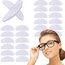 ショッピングシリコン メガネ鼻パッド シール 柔らかい シリコン 眼鏡鼻パッド メガネずり落ち防止 12ペア