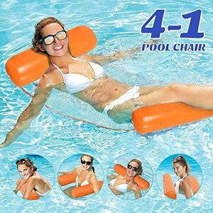 浮き輪 フロート 大人用 浮き輪ベッド 水上ハンモック