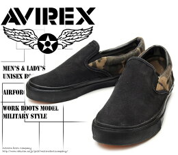 Avirex 3522 Black