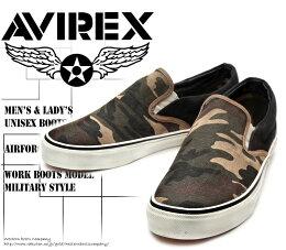 Avirex 3522 Khaki