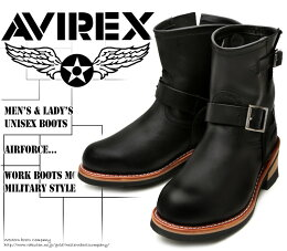 Avirex 2225 Black