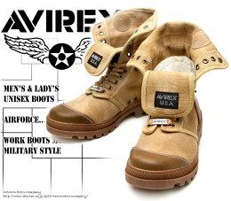 Avirex 3400 Beige
