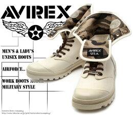 Avirex 3400 White