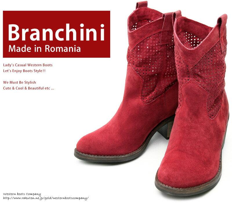 [BRANCHINI] ブランキーニ 10033 Rosso ワイン・レッド レディース 本革・スエード ウエスタンブーツ ショートブーツ 【特価商品】【訳有品】イタリアの新興ブランド「ブランキーニ」