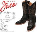 [Botas Jaca] ハカ 8007 Piel Taupo Moka モカ・ブラウン/コゲ茶 レディース 本革 ウエスタンブーツ ロングブーツ