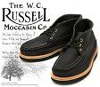 [Russell Moccasin] ラッセルモカシン 200-27W スポーティング クレーチャッカ・ブーツ Black Weather Tuff ブラック(Gold/White)