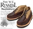 【送料無料】【サイズ交換無料】Russell Moccasin ラッセルモカシン 200-27W スポーティング クレーチャッカ・ブーツ Brown Chromexel×Tan Larami Suede ブラウンクロムエクセル×タンララミー・スエード(Gold/White)