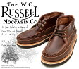 [Russell Moccasin] ラッセルモカシン 200-27W スポーティング クレーチャッカ・ブーツ Brown Driftwood×Tan Chromexel ブラウンドリフトウッド×タン・クロムエクセル(Gold/White)