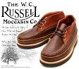 [Russell Moccasin] ラッセルモカシン 200-27W スポーティング クレーチャッカ・ブーツ Brown Driftwood×Tan Chamois ブラウンドリフトウッド×タン・オレンジ(Gold/Brown)