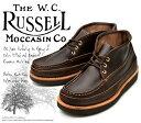 【送料無料】【サイズ交換無料】Russell Moccasin ラッセルモカシン 200-27W スポーティング クレーチャッカ・ブーツ Expresso Navigator エスプレッソナビゲーター(ブラウン)(Gold/Brown)