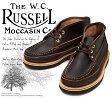 [Russell Moccasin] ラッセルモカシン 200-27W スポーティング クレーチャッカ・ブーツ Expresso Navigator エスプレッソナビゲーター(ブラウン)(Gold/White)