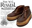 [Russell Moccasin] ラッセルモカシン 200-27W スポーティング クレーチャッカ・ブーツ Tan Laramie Suede×Brown Chromexel タン・ララミースエード×ブラウンクロムエクセル(Gold/Brown)