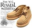[Russell Moccasin] ラッセルモカシン 200-27W スポーティング クレーチャッカ・ブーツ Tan Laramie Suede タン・ララミースエード(Brown/White)