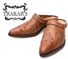 Trakar's 25402 M-Brn