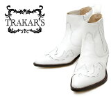 [TRAKAR'S] トラッカーズ 14300 White×White ホワイト メンズ&レディース 本革 ウエスタンブーツ ショートブーツ