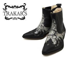 Trakar's 14301 Black-Pyn