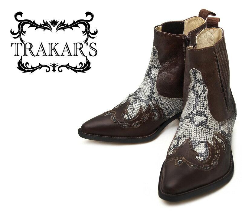 [TRAKAR'S] トラッカーズ 14301 Brown×Python ブラウン×パイソン(プリント) メンズ レディース 本革 ウエスタンブーツ ショートブーツ