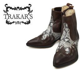 Trakar's 14301 Brn-Pyn