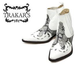 Trakar's 14301 Wht-Pyn