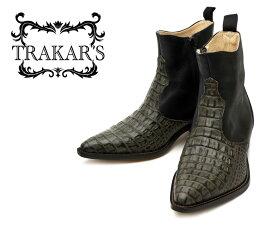Trakar's 14302 TypeC-Blk