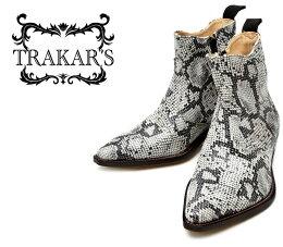 Trakar's 14302 Pyn