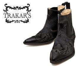 Trakar's 14304 Blk-Blkhorse