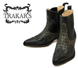 Trakar's 14304 Blk-Type_C