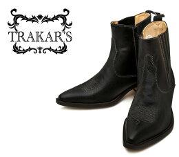 Trakar's 14605 Black