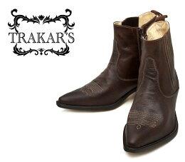 Trakar's 14605 Brown